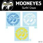 ムーンアイズ MOONEYES Sticker ステッカー Surfin' Craze 抜きデカール [DM138]