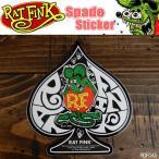 Rat Fink ラットフィンク シール sticker ステッカー Spade デカール スペード RDF045