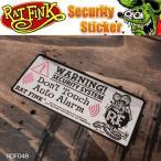 Rat Fink ラットフィンク Security Sticker セキュリティステッカー シール RDF048