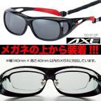 AXE アックス 偏光 オーバーグラス オーバーサングラス 眼鏡の上から SG-612P