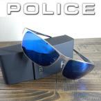 POLICE ポリス サングラス スクエア ブルーミラー SPL203K-0581