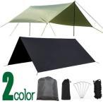 タープ TARP レクタタープ(正方形)防水 紫外線遮断 テント サンシェルター シェード 広い 緑グリーン 3.0×3.0m