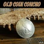 Yahoo!Coolbikersコンチョ COIN CONCHO ボタン アクセサリー クラフト ベルト 財布 カスタム 50セント硬貨 ハーフ・ダラー Half Dollar ウォーキングリバティ Ver.4