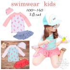 水着 子供用 女の子 キッズ セパレート ラッシュガード 紫外線対策 (トップス スカートパンツ 帽子3点セット)