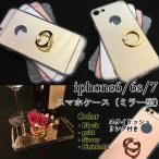 スマホケース iphone6/6s/7 アイフォン ケース ミラー リング 付き シリコン 鏡 保護 軽量 カバー ピンク ブラック シルバー ゴールド