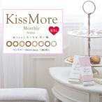 Kissmore キスモア セレナ マンスリー 全8色 度なし ヘーゼル ブラウン メープル ダーク 1ヶ月 カラコン 普段使い カラーコンタクト