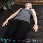 Yahoo!CoolZON もっと眠りを楽しもうスマホ巻き肩猫背に/超立体3D敷きパッド6パックスZEN/6PacksZEN敷パッド/シックスパックス/新商品