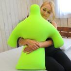 抱き枕 大枕 抱かれる抱き枕 人型 もちもち さらさら エアービーズ 発泡ビーズ Babe ベイブ