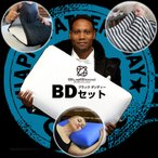 BDセット ブラックダンディーセット ブルーブラッド3D体感ピロー クシュクシュ枕カバー クーリッシュボーダーケット 3点セット お買得