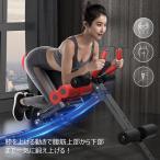 腹筋マシン ダンベル トレーニング ベンチ ベンチプレス ホームジム マルチポジションベンチ トレーニングマシン ダンベル 有酸素運動 健康器具