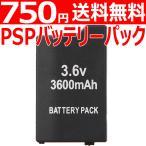 PSP バッテリーパック バッテリー 大容量 3600mAh 2000 3000 対応 条件付き送料無料