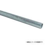積水化学工業 水道用硬質塩化ビニルライニング鋼管 エスロンLP (JWWA K 116) SGP-VB (シロW) サイズ(A)65 [【配送地域:東京のみ】♪□]