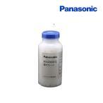 パナソニック FKA2000012 塩タブレット(1,000粒入) 空間清浄機ジアイーノ用 [◇]