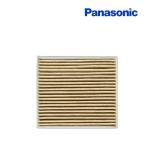 FY-FDC1011A パナソニック 換気扇部材 交換用給気清浄フィルター プリーツタイプ [☆]