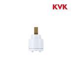 カートリッジ(上げ吐水用) KVK ▼PZ110S  [☆]