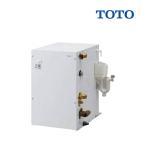 電気温水器 TOTO RES25A 湯ぽっと(小型電気温水器) 一般住宅据え置き型 先止め式(減圧弁・逃し弁内臓) 約25L AC100V[∀■]