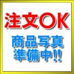 ベビーチェア取付金具 TOTO T110D28 樹脂プラグ(...