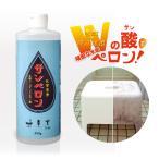 化学洗浄 サンペロン