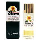ヘアオイル 肌に優しい 植物性オイル 無香料 パックスナチュロン ひまわりオイル 太陽油脂 在庫限り