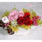 母の日 ギフト プリザーブドフラワー 結婚祝い 還暦祝い 誕生日 記念日 お祝い 贈り物 プレゼント s-012