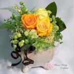 プリザーブドフラワー プレゼント 母の日 ギフト プリザ アレンジ イエロー 誕生日 記念日 お祝い 贈り物  女性
