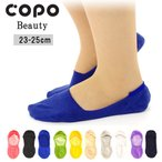 �椦�ѥ��å����б�25�� COPO ���� ��ǥ����� ���åȥ� �Ĥ��� ���� ���С� ���å��� 23-25cm �ؿ� ���� �ʺ� 17ss-co-30