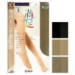 シアー タイツ 30デニール ゆったりサイズ 福助 満足 カバーして素肌感 JJM-L レディース 婦人 大きいサイズ ゆうパケット25%