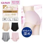レディース 無縫製 ショーツ パンツ はき込丈深め 日本製 ノーシーム シームレス 保湿 GUNZE KIREILABO キレイラボ 婦人 下着 インナー M L LL ゆうパケット33%
