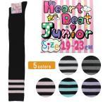 ゆうパケット便対応25% Heart Beat Junior ジュニア 履き口 3本 ライン ニーハイ ソックス 19-23cm(キッズ 靴下 くつ下 ハロウィン コスプレ 仮装)