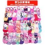 copo-socks_na-la-fuku2
