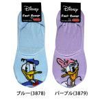 【ゆうパケット便対応16%】Disney / ディズニー ドナルド・デイジーフットカバーソックス 22-24cm【レディース 靴下 キャラクター】【160422】