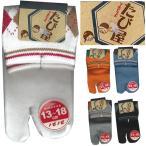 キッズ 足袋 ソックス 足袋ソックス 子供 靴下 たび屋 アーガイル クルー丈 13-18cm 日本製 ゆうパケット25%