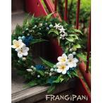Frangipani プルメリアの誘惑-XLサイズ