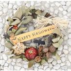 ハロウィンリース/魔女のキッチンリース/オリジナルバナーがオシャレなハロウィンリース/月桂樹、かぼちゃ、クルミ、オレンジ