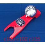 HONDA ホンダ スーパーカブ C100 フロントカバー:アルミホーンカバー:ヘッドライト:イグニッションライト4点セット:RED