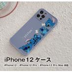 iPhone12 ケース スティッチ 12pro / 12mini / 12promax かわいい ディズニー キャラクター アイホン スマホ ケース