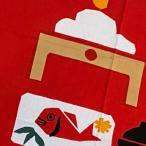 手拭い おせち かまわぬ 手ぬぐい 手拭い てぬぐい 正月 元旦 年賀 和柄 日本製 縁