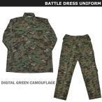 戦闘服 USデジタル迷彩 MARPAT緑 上下カモフラージュ 迷彩服 ピクセルカモ BDU サバゲー ミリタリー