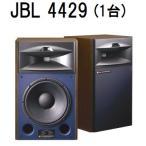 JBL 4429(1台) JBL スピーカー