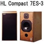 Harbeth HL Compact 7ES-3 スピーカー
