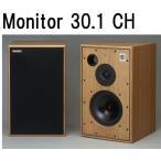 Harbeth Monitor30.1 CH(チェリー)(1台) ハーベス スピーカー