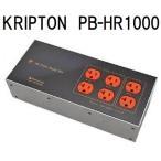 KRIPTON PB-HR1000  クリプトン 電源タップ