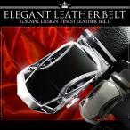 ベルト メンズ  ビジネス 本革ベルト 牛革 レザー 革ベルト 高級 人気 大人 フォーマル エレガント スタイリッシュ Belt ビジネス 通勤 BT-001