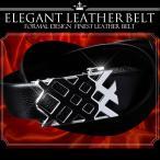 ベルト メンズ ビジネス 本革 ビジネスベルト 牛革 レザー 革ベルト カジュアル 高級 人気 フォーマル エレガント オシャレ Belt X型バックル BT-002
