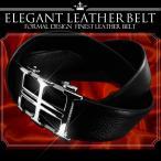 ベルト メンズ ビジネス  本革 ビジネスベルト 牛革 レザー 革ベルト 大きい 高級 人気 フォーマル エレガント カジュアル Belt H型バックル BT-003