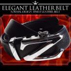 ベルト ビジネス メンズ 本革 ビジネスベルト 牛革 レザー 革ベルト スーツ 大きい 高級 人気 フォーマル エレガント Belt Z型バックル BT-017