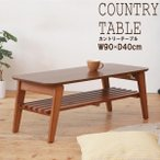 大人気カントリーテーブル(ブラウン/茶) 折りたたみローテーブル/木製/2WAY/リビングテーブル/木目/ウォールナット/北欧風/モダン/棚収納付き/完成品/NK-9003