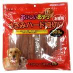 大人気(まとめ)ペットプロおいしいおやつ ささみハード細切 お徳用 320g(160g×2袋)(ペット用品・犬フード)〔×20セット〕