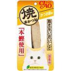 大人気(まとめ) CIAO 焼本かつお かつお節味 1本 〔×24セット〕 (ペット用品・猫用フード)