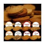 大人気豆乳おからクッキー トリプルZERO